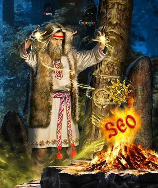 ▷ Замовити базове SEO просування сайту