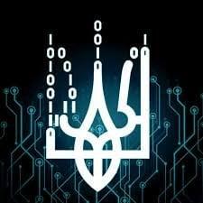 Кібернетична безпека в Україна